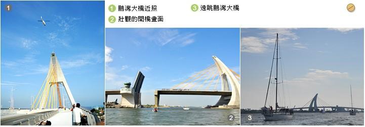 屏东大鹏湾国家风景区恒春半岛旅游