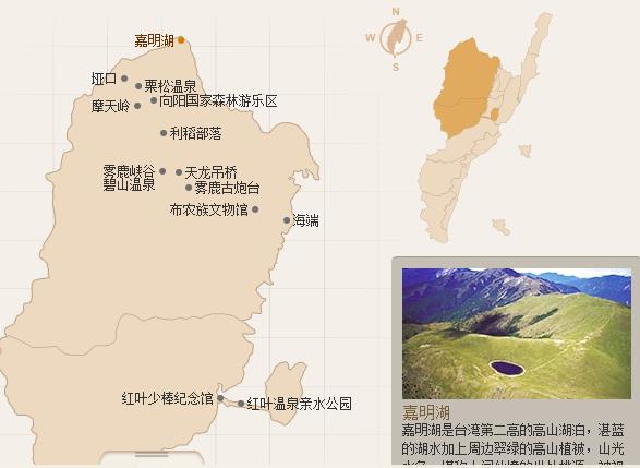 南衡山风景区电子地图