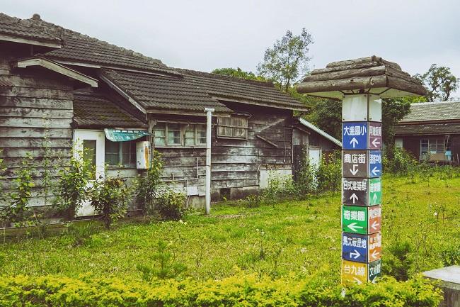 花莲光复糖厂